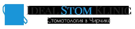 Стоматология в Чирчике